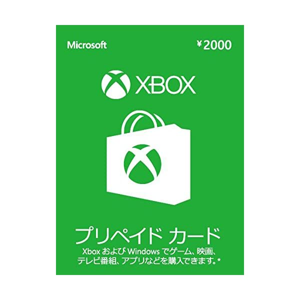 Xbox プリペイドカード 2000円 【旧 X...の商品画像
