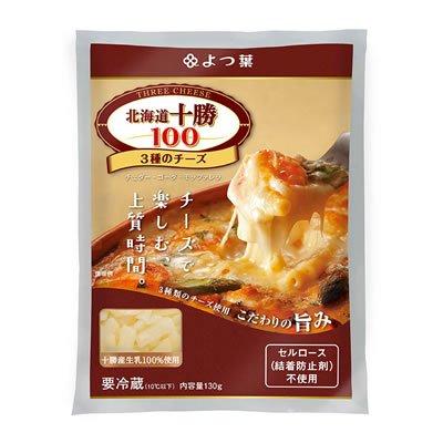 よつ葉 北海道十勝100 3種のチーズ 150g×5個