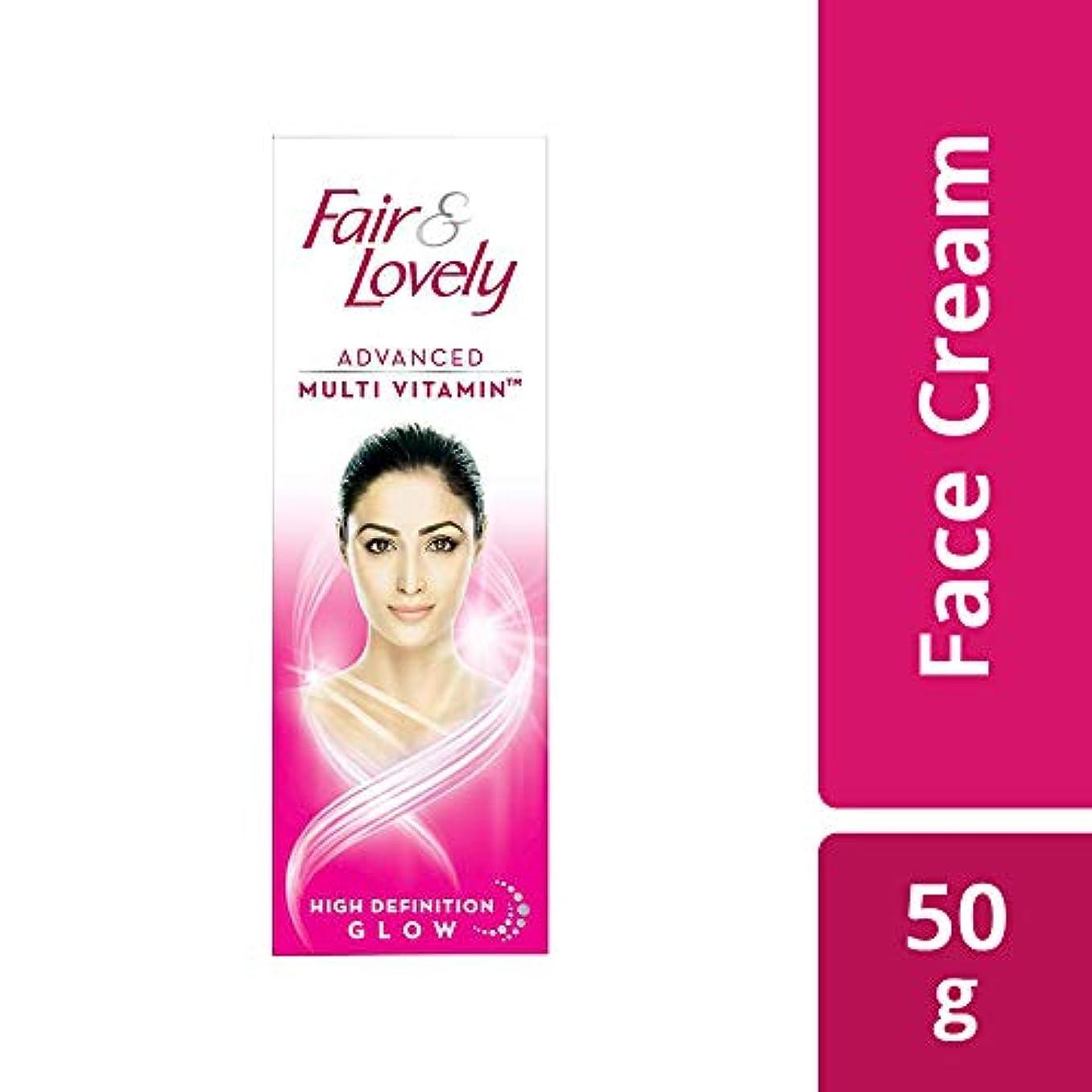 許さないチューインガムブラシFair and Lovely Advanced Multi Vitamin Face Cream, 50g