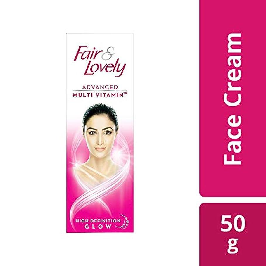 劣る送金モットーFair and Lovely Advanced Multi Vitamin Face Cream, 50g