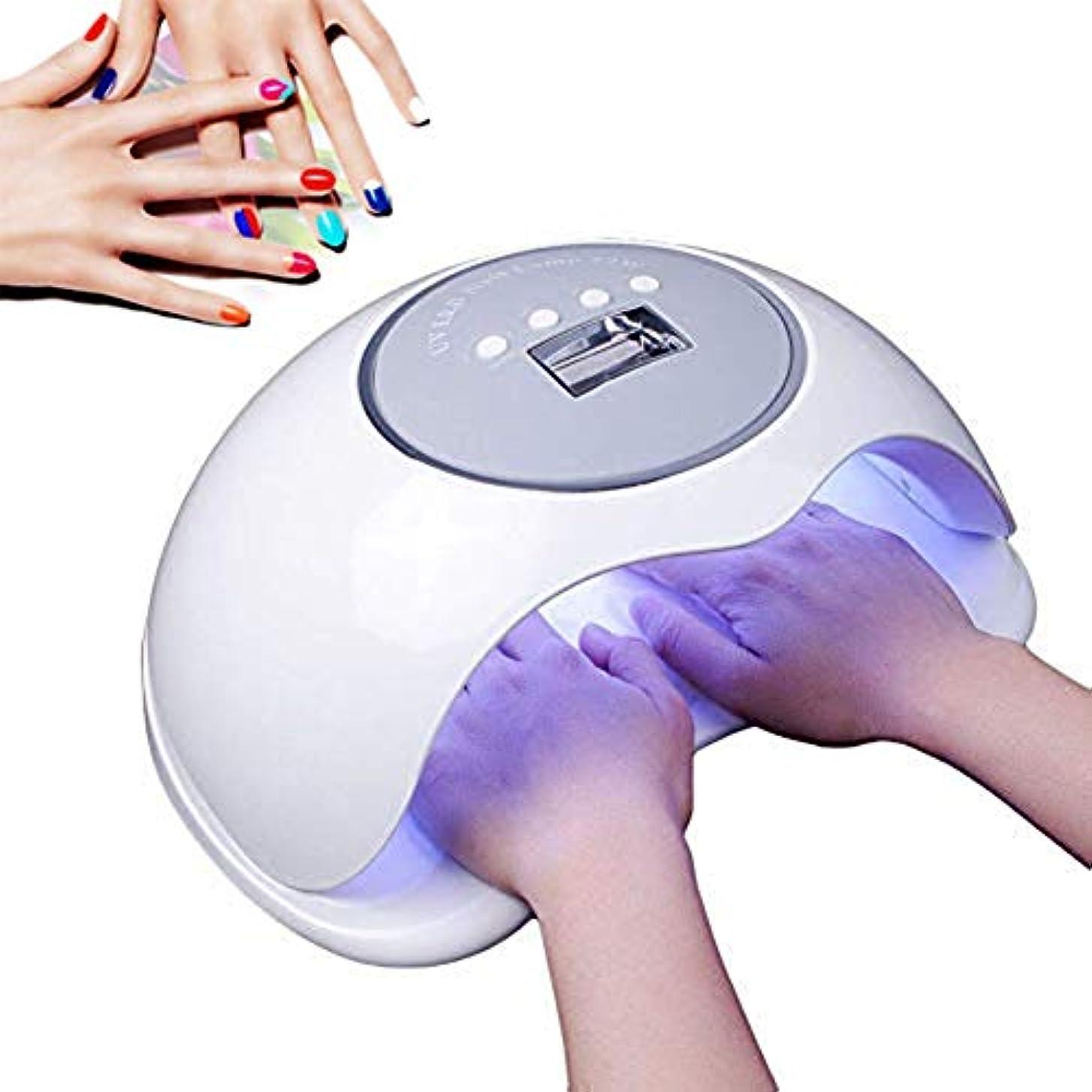 速いLEDの紫外線釘の乾燥ランプ、72W専門LEDのゲルの釘ライトポーランド語の治癒の乾燥ランプ、理性的な自動感知、LEDデジタル表示装置、4タイマーの設定10/30/60 / 99S、大広間の質専門
