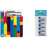【セット買い】サクラクレパス 色鉛筆 クーピー 12色 缶ケース入り FY12 & 消しゴム 小学生学習100 5個 RFW100S-5P