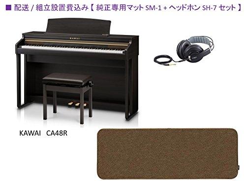 カワイ(KAWAI)『CA48』