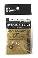 Daiwa SLP WORKS(ダイワSLPワークス) ベアリング SLPW ボールベアリング ラインローラーキットII M スピニングリール用 リール