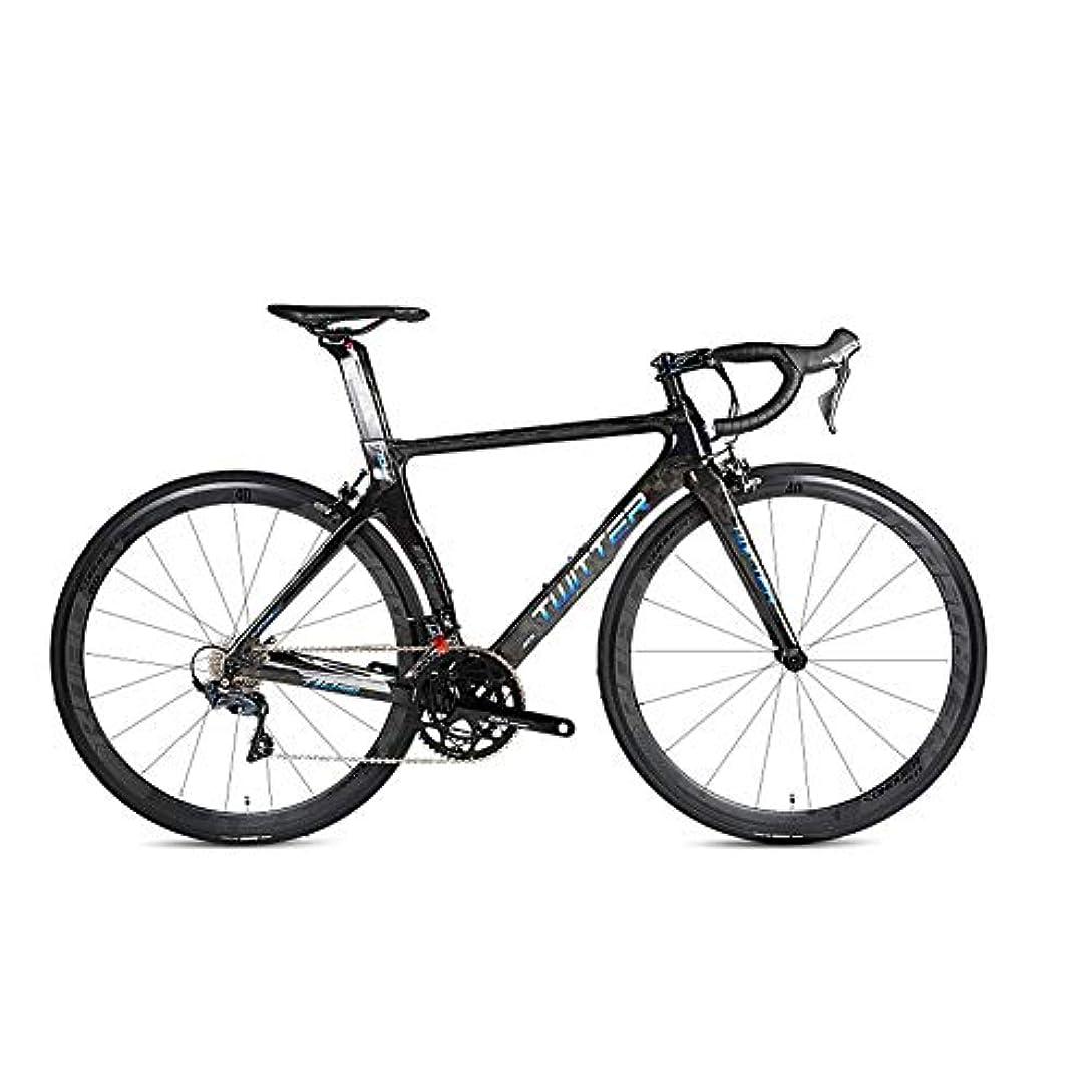 あご東部オンスプロフェッショナル700Cカーボンロードレースバイク自転車、46/48/50 / 52CMシマノUT / R8000-22スピードディレイラーシステム、とケトルラック