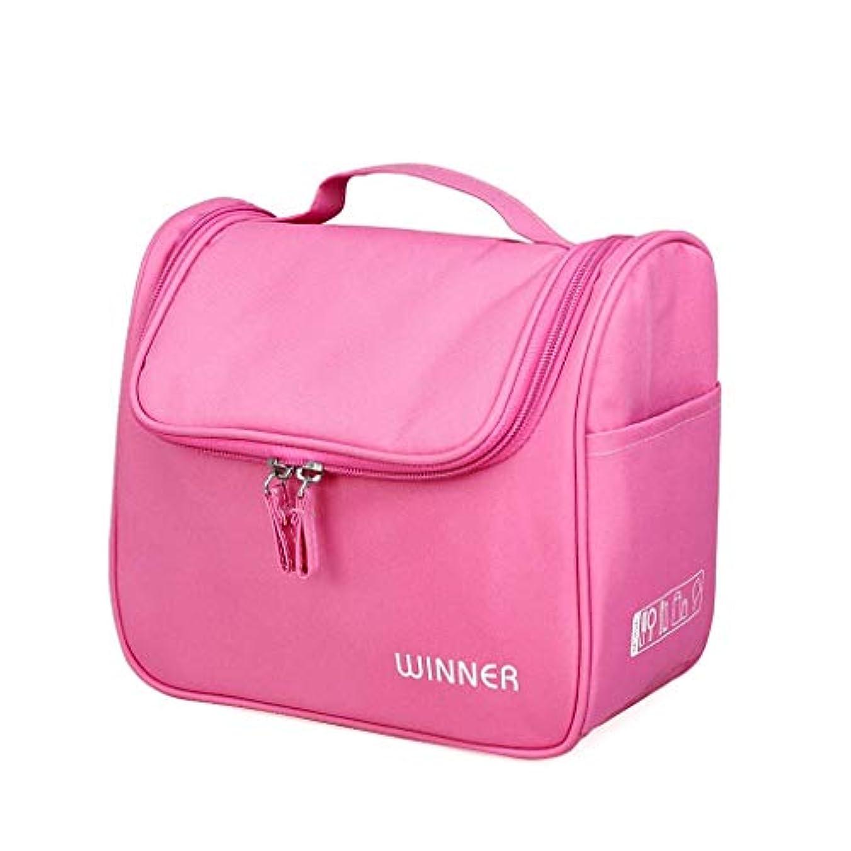 シャンプー襲撃報復する旅行用トイレタリーバッグ、男性?女性用防水吊り化粧品化粧オーガナイザーバッグシャワーバッグ二重層 - トラベルアクセサリーに最適(カラー:ピンク)