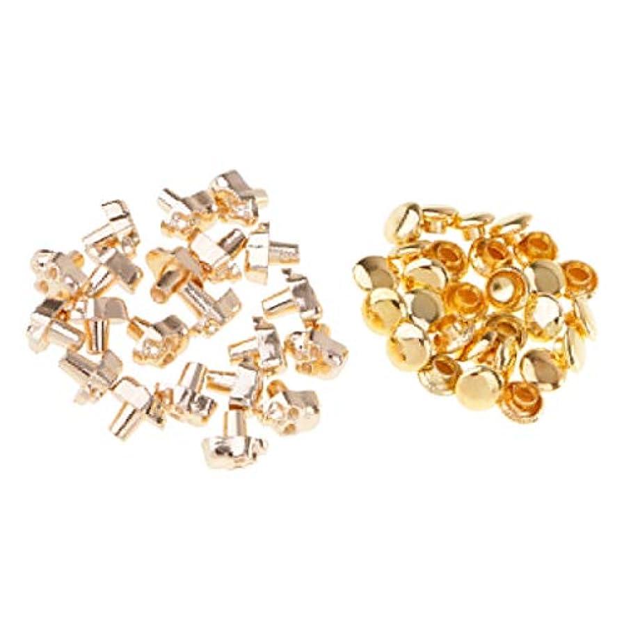 行ヒントヒント約20個 スカル形 リベット ボタン スタッドボタン プレスボタン 装飾ボタン レザークラフト 4色 - ゴールド, 5x7mm