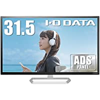I-O DATA モニター 31.5インチ HDMI×1 DP×1 ADS非光沢 スピーカー付 3年保証 土日サポート EX-LD3151DB
