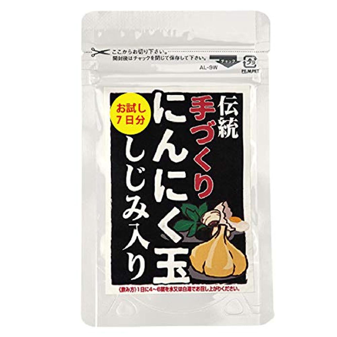 関連する女性原油伝統 手づくり にんにく玉 7日分 1袋 30粒