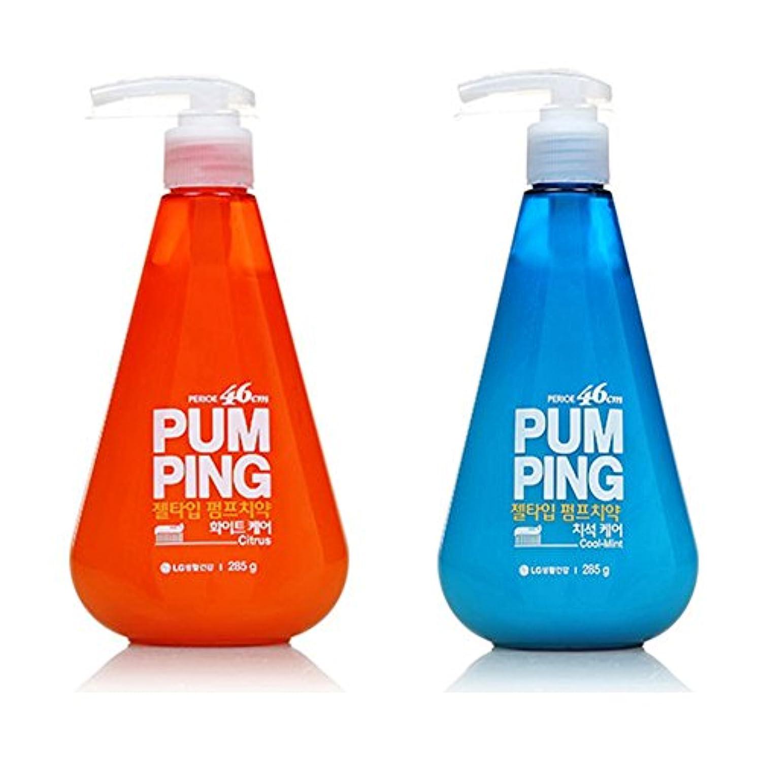 レイア乳製品囚人(ぺリオ) PERIO ソンジュンギ 歯磨き粉 ポンピング大容量 285g*2個 (シトラス+クールミント) [並行輸入品]
