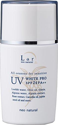 Larネオナチュラル UVホワイトプロ SPF24 PA++ 30ml