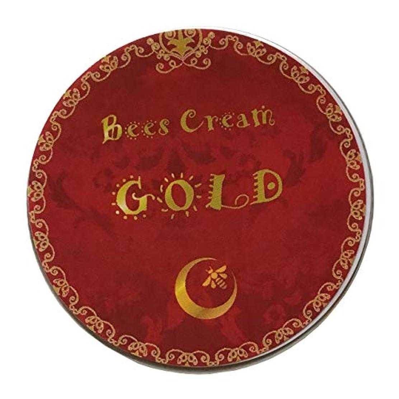 誘導バルセロナコンプリートエムビイエム ビーズクリーム 20g (ゴールド)