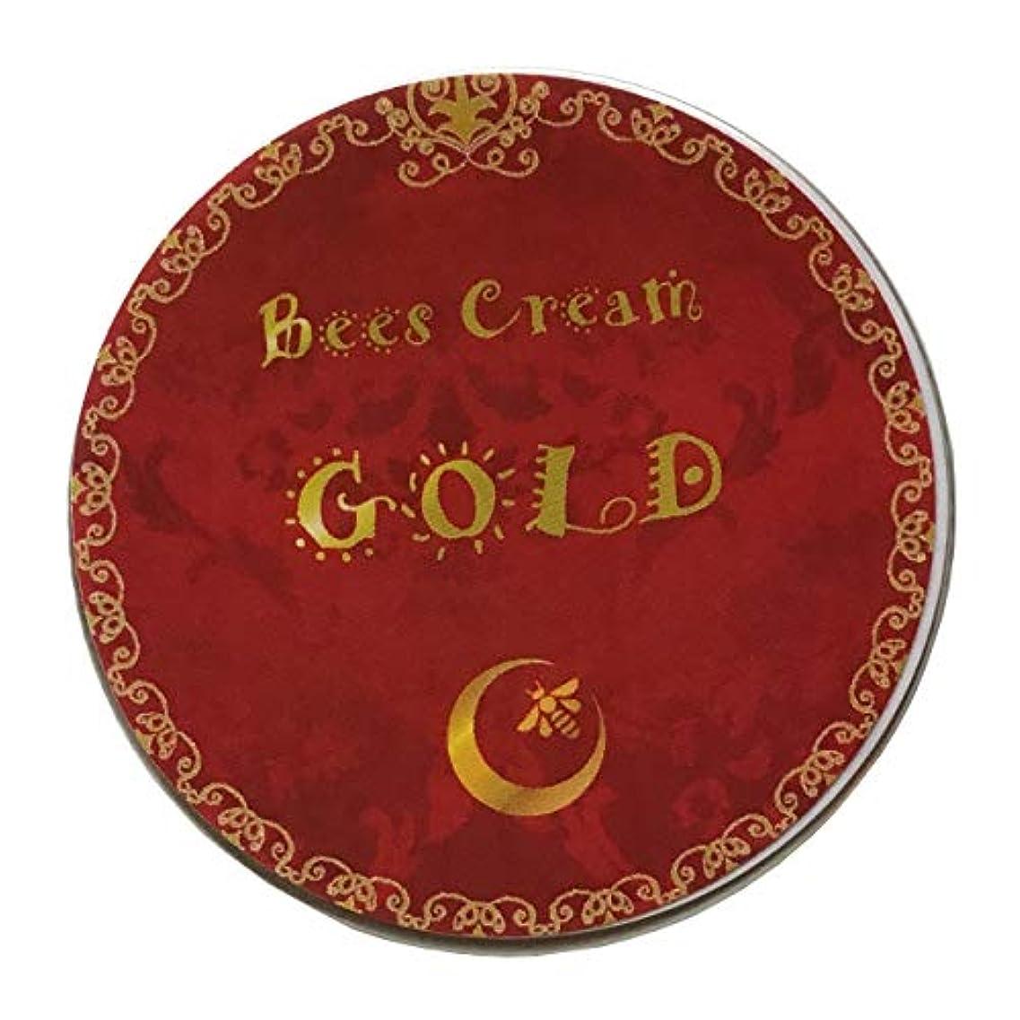 通信するトライアスロン排気エムビイエム ビーズクリーム 20g (ゴールド)