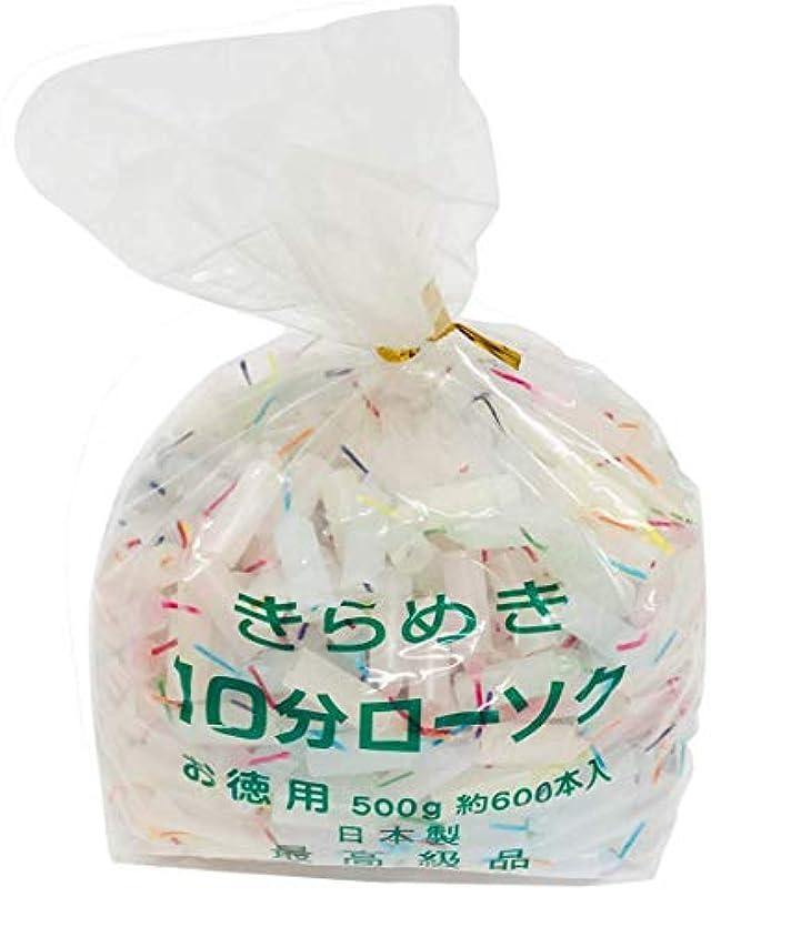 少数地下バスケットボール東亜ローソク ミニロウソク きらめき お徳用袋入 5分?10分 (10分カラーローソク1袋)