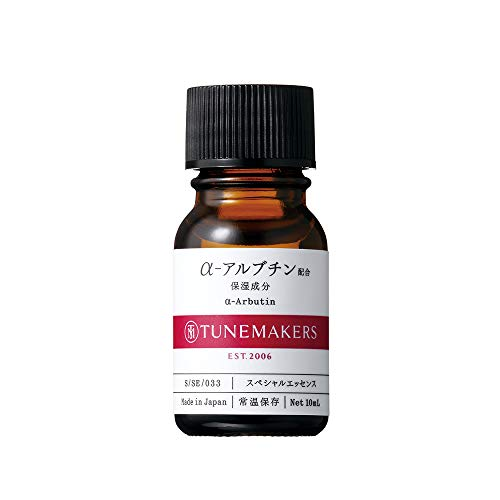 TUNEMAKERS(チューンメーカーズ) α-アルブチン 美容液 10ml