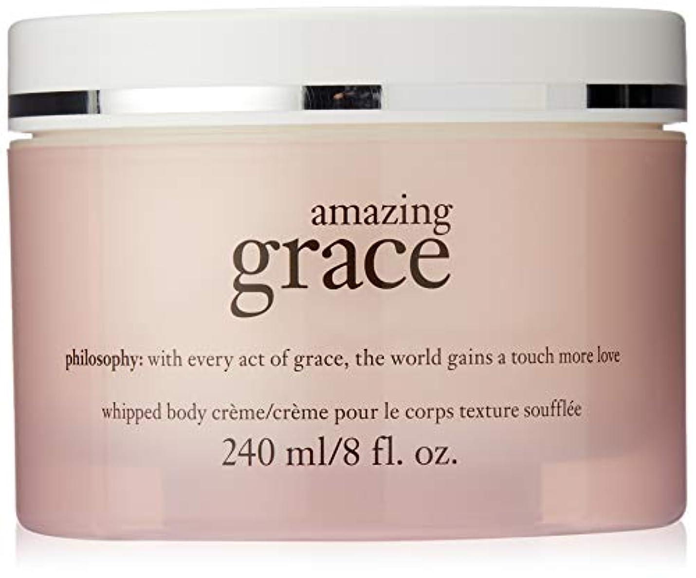 実り多いオーガニック扱うPhilosophy Amazing Grace Whipped Body Creme (並行輸入品)