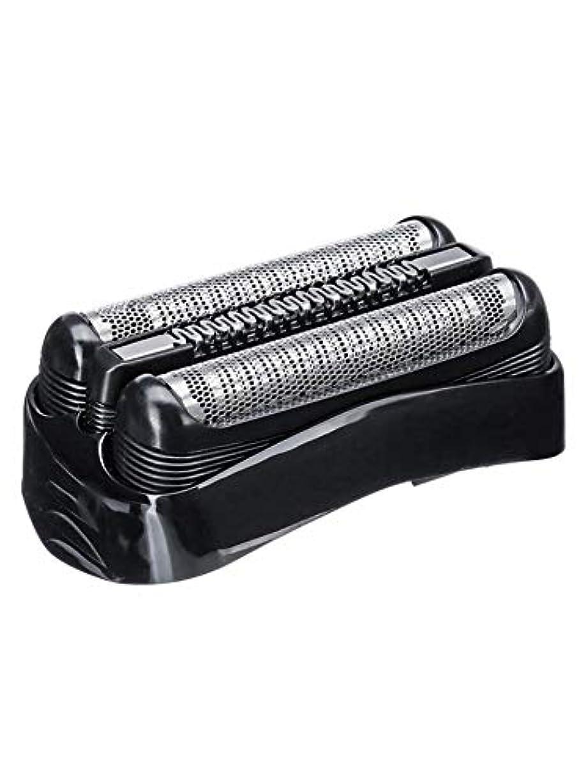 傀儡タップ絡まる替刃 メンズシェーバー用 セット刃 切れ味 剃り シェーバー 互換 落とし Braun Razor 32B 32S 21B 3シリーズ用