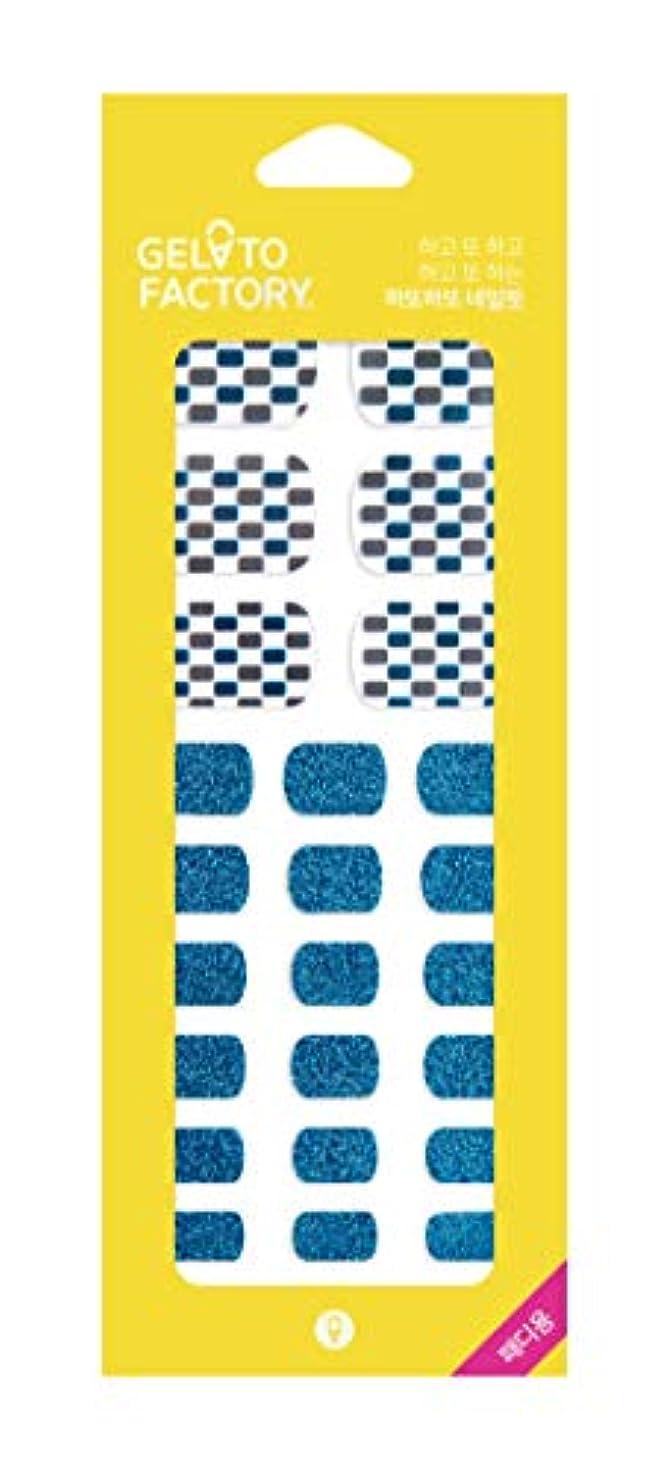 電信傾斜是正する損傷のないフットネイル★ジェラートファクトリー★ 貼るだけマニキュア (サマーブルーミラー)