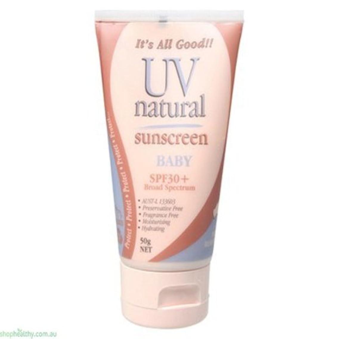 電話をかけるブレーキタイト【UV NATURAL】Baby 日焼け止め Natural SPF30+ 50g 3本セット