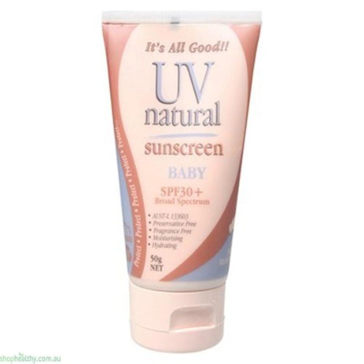 逆に忌まわしい確率【UV NATURAL】Baby 日焼け止め Natural SPF30+ 50g 3本セット