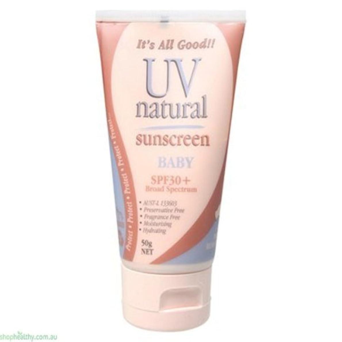 まろやかなスイング審判【UV NATURAL】Baby 日焼け止め Natural SPF30+ 50g 3本セット