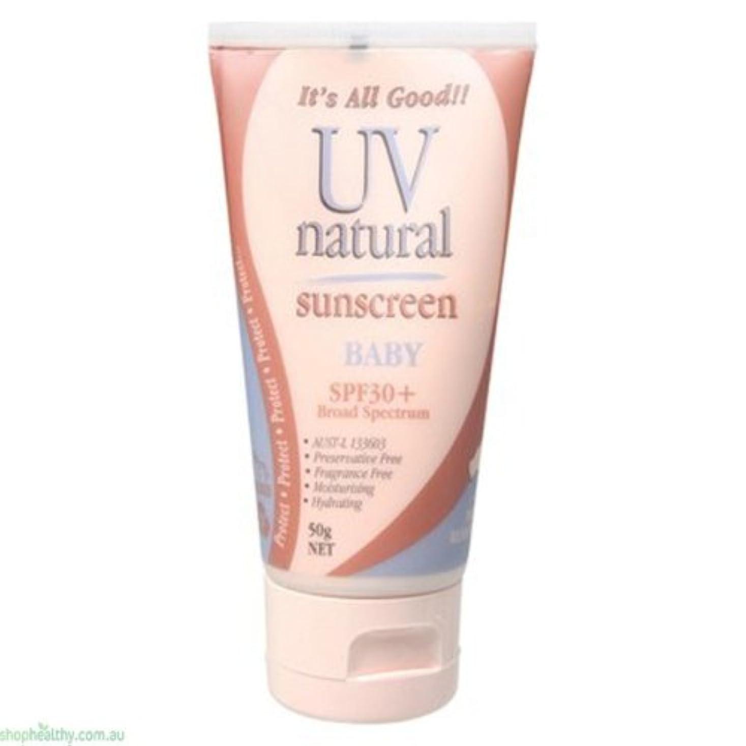 飛行機の前でレイア【UV NATURAL】Baby 日焼け止め Natural SPF30+ 50g 3本セット