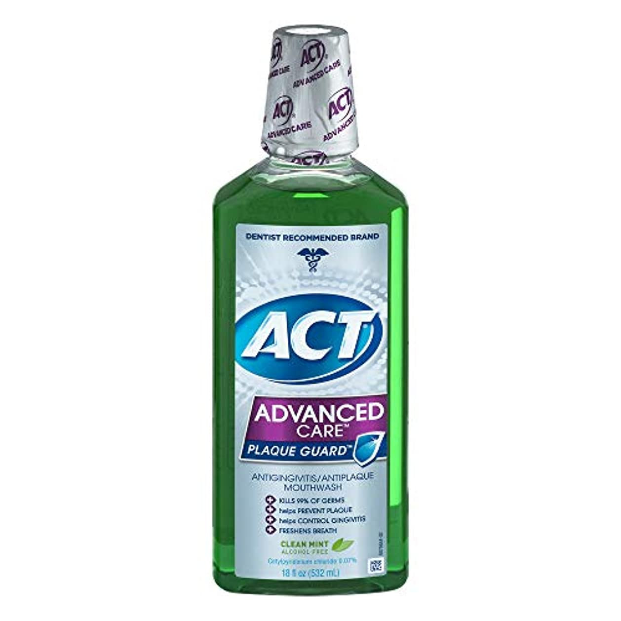 ACT Advanced Care Plaque Guard Mouthwash, Clean Mint 18 oz Pack of 3 by ACT