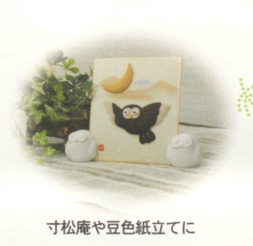 カード・ミニ色紙立て 陶器製 ふくろう QT71
