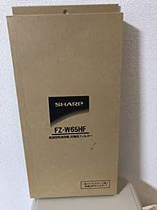SHARP 集じんフィルター (KC-W65用) FZ-W65HF