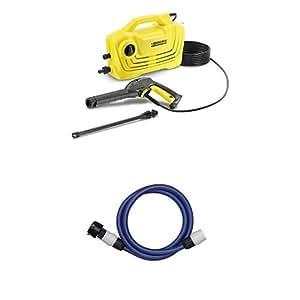ケルヒャー 高圧洗浄機 K 2 クラシックとタカギ(takagi) 高圧洗浄機用送水ホース 2m PH002NBセット