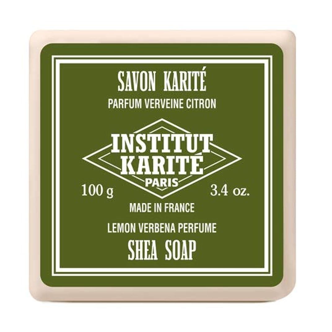 人気未接続透明にINSTITUT KARITE インスティテュート カリテ Shea Wrapped Soap シアソープ 100g Lemon Vervena レモンバーベナ