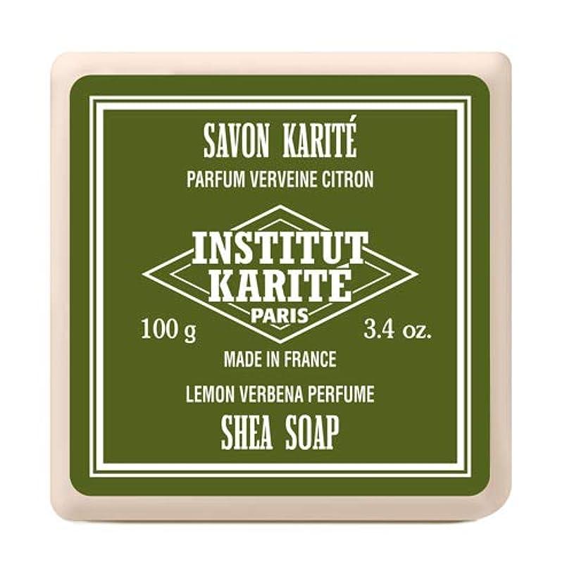 結論灰まっすぐにするINSTITUT KARITE インスティテュート カリテ Shea Wrapped Soap シアソープ 100g Lemon Vervena レモンバーベナ