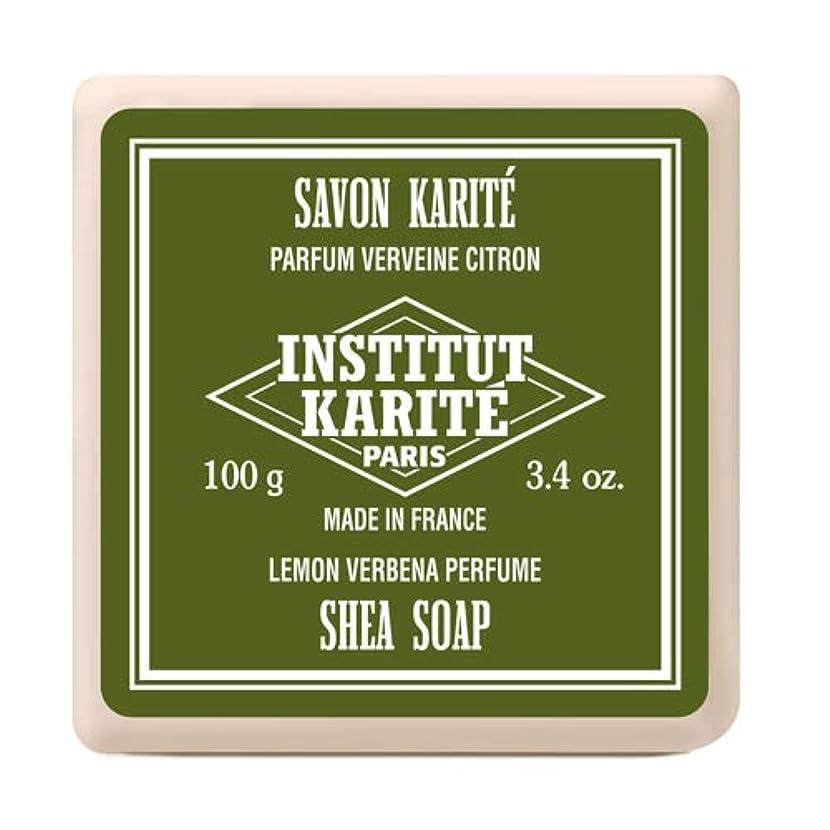 算術故意の公式INSTITUT KARITE インスティテュート カリテ Shea Wrapped Soap シアソープ 100g Lemon Vervena レモンバーベナ