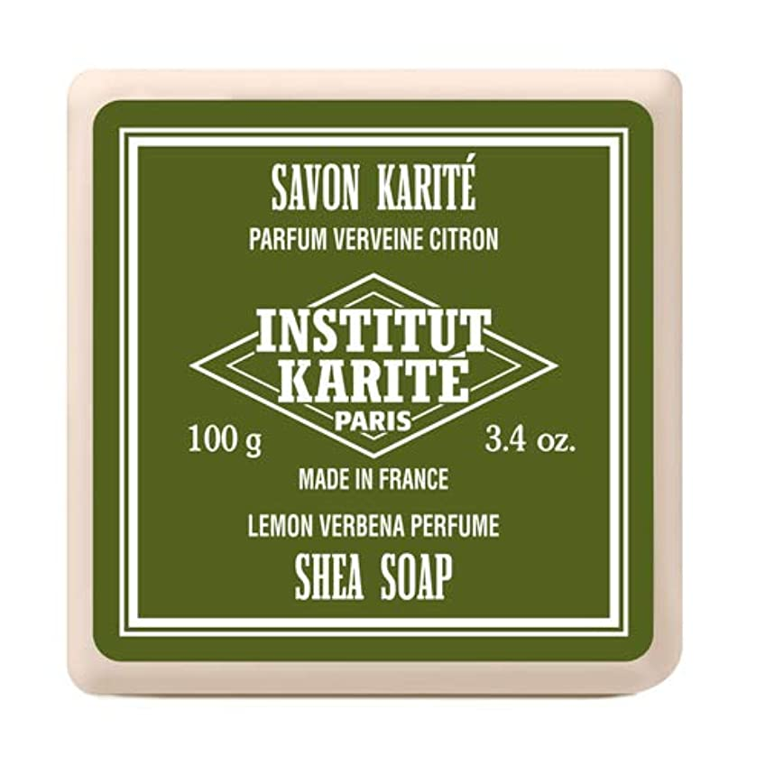 幾何学マット見ましたINSTITUT KARITE インスティテュート カリテ Shea Wrapped Soap シアソープ 100g Lemon Vervena レモンバーベナ