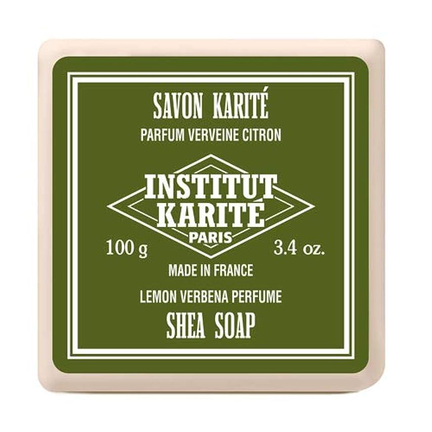 雇用者テクニカル持っているINSTITUT KARITE インスティテュート カリテ Shea Wrapped Soap シアソープ 100g Lemon Vervena レモンバーベナ
