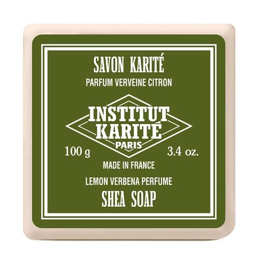 くしゃみバスケットボールフォーマットインスティテュート?カリテ(INSTITUT KARITE) INSTITUT KARITE インスティテュート カリテ Shea Wrapped Soap シアソープ 100g Lemon Vervena レモンバーベナ