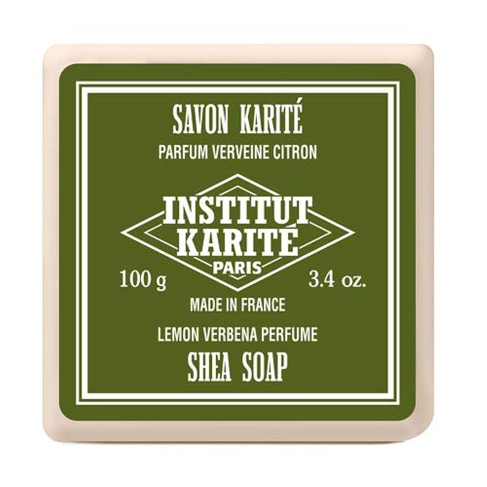 真珠のような地区同化するインスティテュート?カリテ(INSTITUT KARITE) INSTITUT KARITE インスティテュート カリテ Shea Wrapped Soap シアソープ 100g Lemon Vervena レモンバーベナ
