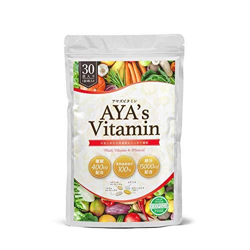 AYA'sビタミン クロスフィットトレーナー AYAが作った27種類のビタミン&ミネラルサプリ AYA'S HEART&BEAUTY MULTI VITAMIN&MINERAL