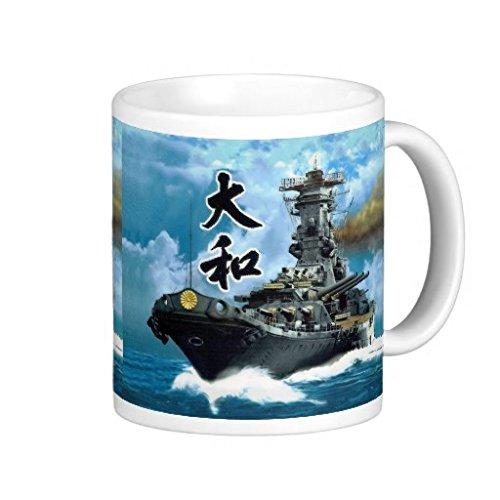 戦艦 大和のイラストのマグカップ:フォトマグ(世界の戦艦シリーズ) [並行輸入品]