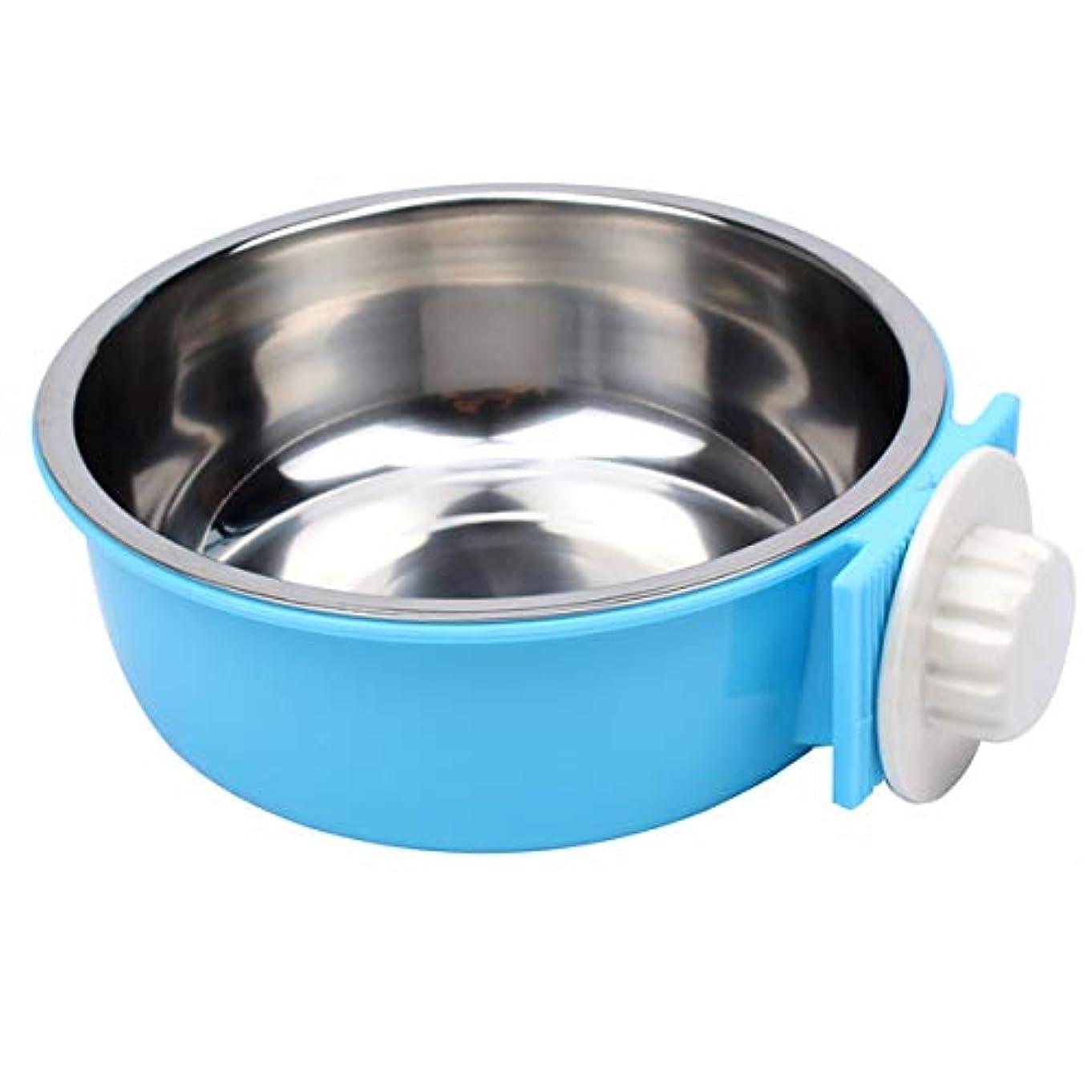 ペット食器 高度調節可能 ブルー 12.5x5.5cm