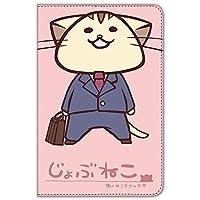 じょぶねこ iPad mini 1/2/3 ケース 手帳型 プリント手帳 日常C (jn-018) ~働くねこたちの日常~