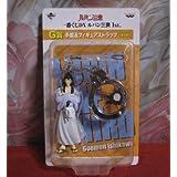 一番くじ ルパン三世 1st G賞 手錠&フィギュアストラップ 五エ門