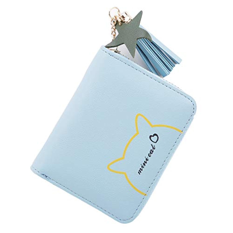 HKUN 小銭入れ レディース コインケース 人気 カード収納 財布 おしゃれ ミニ財布 札入れ かわいい