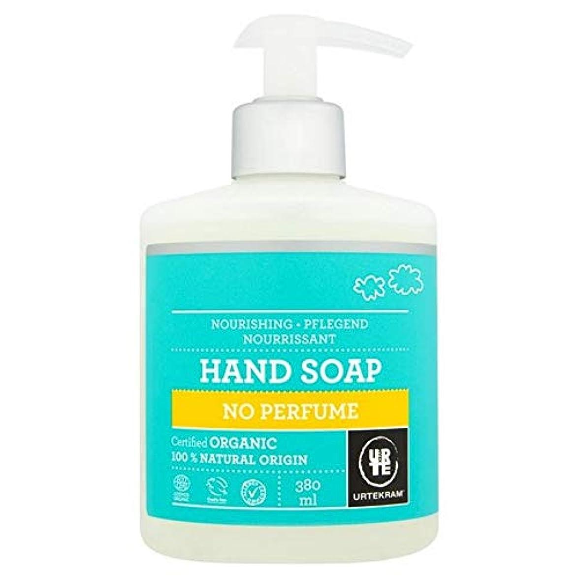 盆地気楽なクレーター[Urtekram] 何の香水、液体ハンドソープ380ミリリットルをUrtekramありません - Urtekram No Perfume Liquid Hand Soap 380ml [並行輸入品]