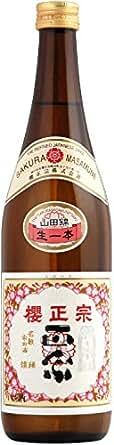 櫻正宗 焼稀 純米酒(生一本) 瓶 [ 日本酒 兵庫県 720ml ]