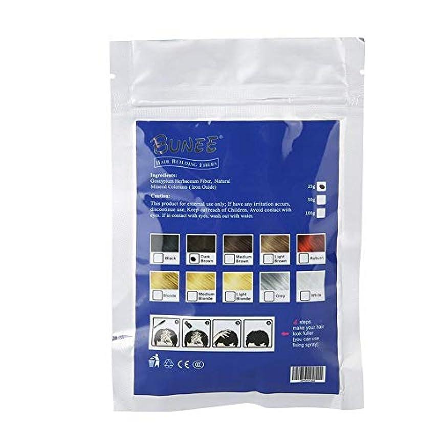 ホーンハンディキャップ廊下髪を濃くするための毛構築繊維(25g-ダークブラウン)