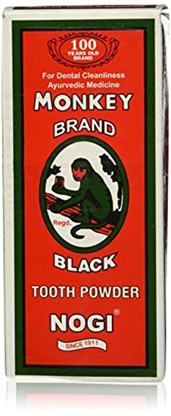 ご近所壊滅的な好意Monkey Brand Black Tooth Powder Nogi Ayurvedic New in box 100 Grams by Monkey Brand
