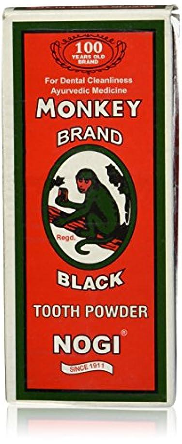 排泄する突進繁殖Monkey Brand Black Tooth Powder Nogi Ayurvedic New in box 100 Grams by Monkey Brand