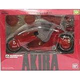 ポピニカ魂 AKIRA アキラ 金田のバイク 東京モーターショー限定版
