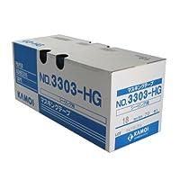 カモ井 マスキングテープ No.3303-HG シーリング用 18mm×18m 70巻入 [養生テープ]